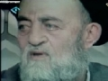 [7/7] Documentary on life of Allama Tabatabaei - Farsi