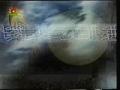 Ziyafat-e-Noor - Imam Ali bin Abi Talib - Sahar TV - Urdu