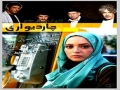 Irani Drama Serial - Within 4 Walls - Episode 2 - Farsi with English Subtitles