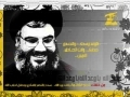 Remembering the Pride of Shiyat - Haaj Imad Mughniyeh - Hezbollah Open War Nasheed - Arabic