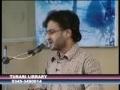 Payam-e-Mehdi Seminar 1- Day 1 (Taswur-e-Mehdiviat a.s) Part - 3 - Urdu