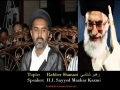 [DAY3] رھبر شناسی Rahber Shanasi - 4 days Seminar by H.I. Mazhar Kazmi - Urdu