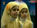 Kids Program - Group Song - Irans National and Military Song - Farsi