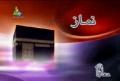 [3] Amozish Namaz | آموزش نماز - Urdu