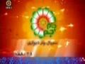 Irani Drama Serial - Within 4 Walls - Episode 13 - Farsi with English Subtitles