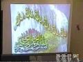 شادی سے پھلے Pre-Marriage Course - Day 2 - By Maulana Zaki Baqri-Urdu