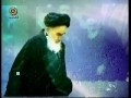 شاخص Shaakhis - Documentary 2010 Imam Khomeini - Part 3 - امام و استقلال - Farsi