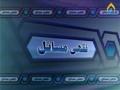 Fiqhi Masail 74 - Namaz or Salat 21 - Urdu
