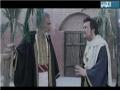 قصة طفلا مسلم بن عقيل (ع) - Sons of Muslim Bin Aqeel (A.S.) -Part 03- Arabic