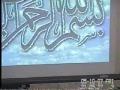شادی سے پھلے PRE-MARRIAGE Course - Day 6 - By Maulana Zaki Baqri - Urdu