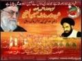 تو کس کس کو مرواے گا - یہ پوری قوم حسینی ہے  - Tou Kis Kis Ko Marway Gaa - Ye Poori Qau