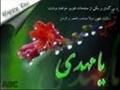 Ya Mehdi Al-Ajal Noha by Safdar - Urdu