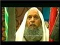 كميل بن زياد ع - أصحاب امام علي عليه السلام - Arabic