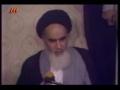 Imam khomeyni - Nehzat e Azadi - Farsi