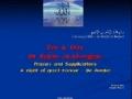 Aamaal for the Eve & Day of 1st Rajab al-Murrajab - English