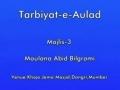 Tarbiyat-e-Aulad   Maulana Abid Bilgrami   Urdu-Majlis 3 of 5