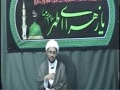 Etiquettes of Prayers -Lecture 2 -June 16 -2010 By Maulana Hayder Shirazi - English