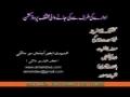 Al Mehdi Educational Society - Urdu