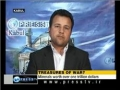 Valuable Mineral Resources Found in Afghanistan - 16 June 2010 - English
