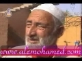 A story of Martyrdom - Shaheed Foundation Pakistan - Part3 - Urdu