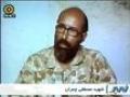 Tribute to Shaheed Mustafa Chamran - Special Program - Farsi