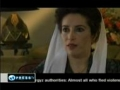 Press TV Documentaries - Benazir Bhutto PART2 - Interviews & Political makeup - English