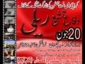 دفاع تشیع ریلی We condemn target killing - Karachi Pakistan - 20 June 2010 - Urdu Msg English