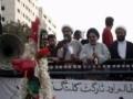 دفاع تشیع ریلی Clip from H.I. Raja Nasir speech - Karachi Pakistan - 20 June 2010 - Urdu