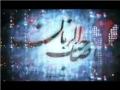 Aap Ke Aane Ke Baad - Manqabat - Mir Hasan Mir - Urdu