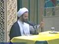 Agha Ali Raza Panahian on Critics of the Western Civilization (نقد تمدن غرب) - Persian