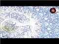 مولد الامير(ع) -  باسم الكربلائي - اصدار ذهب  - Arabic