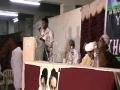 Moulana Agha Mujahid Hussain speaks in Yaad e Khomeyni (r) Seminar - Urdu
