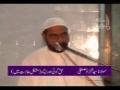 Haq Goi aur Essar - Maulana Shehzad Mustufa - Urdu