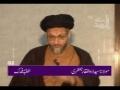 Khutbae Fidak - Maulana Syed  Zulfiqar Jaffri - Part 02 - Urdu