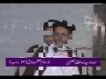 Nazar-e-Imam Jaffer a.s - Maulana Syed  Zulfiqar Jaffri - Urdu