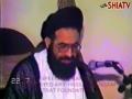 [Poor Audio] Shaheed Quaid Allama Arif Hussaini - Unity and Defence (Ittehad aur Tahaffuz) - Urdu