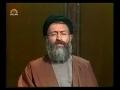 Shaheed Beheshti (ra) On Islamic Government - Farsi Sub English