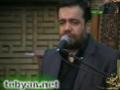 Remembering Imam Musa Kadhim (a.s) - Haj Mahmoud Karimi - Farsi