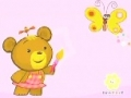 Kids Cartoon - Bonnie Bear - Park - English