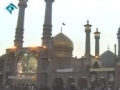 Documentary on Life of Martyr Beheshti - Part 3 - Farsi