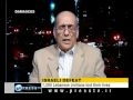 Press TV-News Analysis-Israeli Defeat - Part1 - 12Jul2010 - English