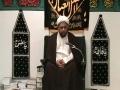 [11] Maulana Muhammad Baig - Seera of Prophet Muhammad (s) - English