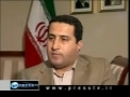 Press TV- Exclusive Interview with Shahram Amiri - Part 2 - English