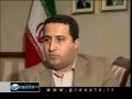 Press TV- Exclusive Interview with Shahram Amiri - Part 3 - English