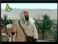 [MOVIE] Prophet Yusuf (a.s) - Episode 01 - Urdu