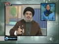 Sayyed Hassan Nasrallah - Speech On 16th July 2010 - English