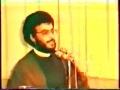 Walayat e Faqih by Sayyed Hassan Nasrallah - Part 11/12 - Arabic