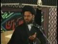 Ijtehad and Taqleed Majalis 1 Part 7 by Moulana Aqeel-ul-Garavi Urdu