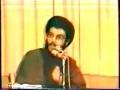 Walayat e Faqih by Sayyed Hassan Nasrallah - Part 05/12 - Arabic