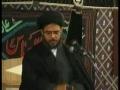 Ijtehad and Taqleed Majalis 1 Part 1 by Moulana Aqeel-ul-Garavi Urdu